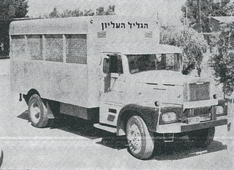 המשאית של מאיר פייגלסון