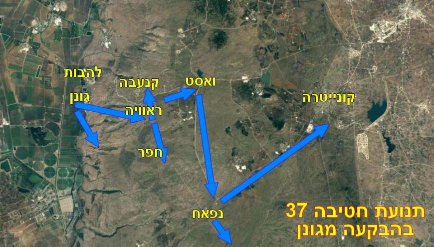 תרשים תנועת חטיבה 37 בכיבוש הרמה הסורית בגזרת גונן-וואסט