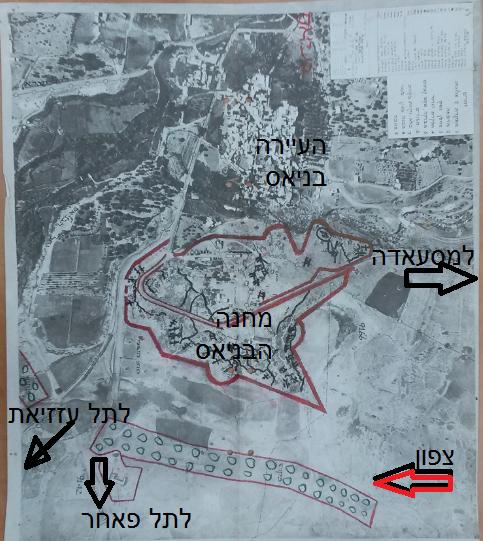 """התצ""""א של מחנה הבניאס ושל העיירה, ששימש את גדוד 51 בתכנון ההתקפה [הדגשנו את שמות המקומות]"""