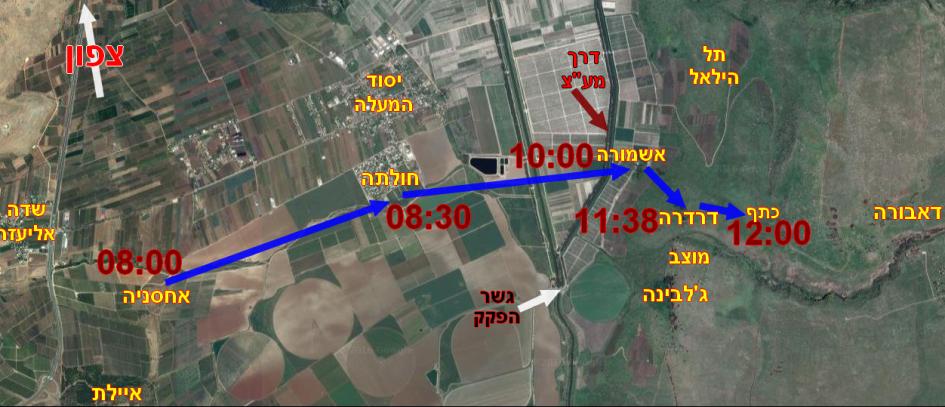 """תרשים תנועה ולו""""ז של פלוגה ד' מגדוד 33 בכיבוש דרדרה"""