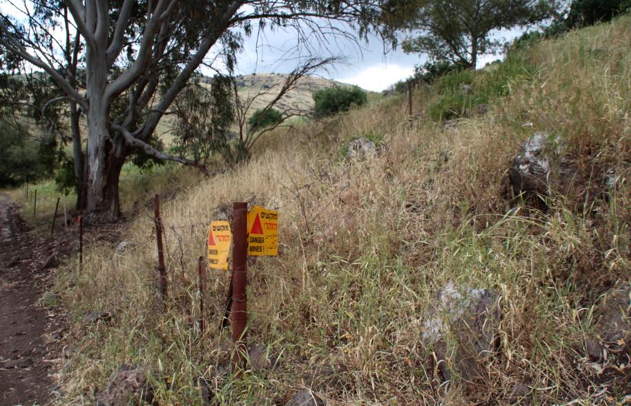 איזור כתף דרדרה (מימין), צילום מדרך הפטרולים הסורית
