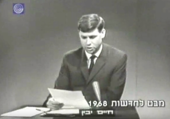 חיים יבין, 1968