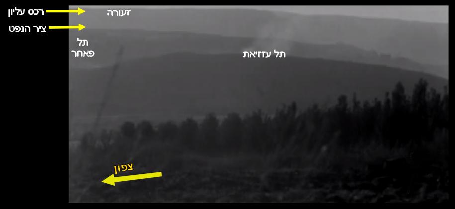 כך זה נראה מקיבוץ דן [צילום מאחת מתקריות האש עם תל עזזיאת לפני מלחמת ששת הימים]