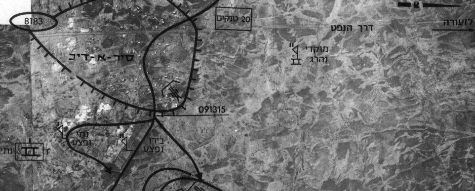 הלחימה באיזור סיר א-דיב [מחלקת היסטוריה]