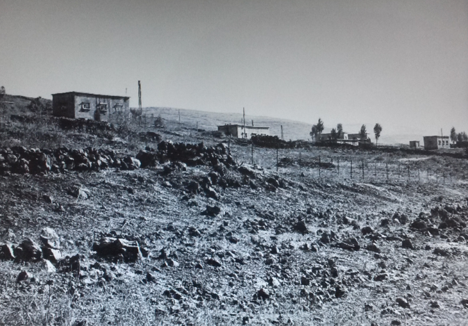 סיר א-דיב 1967