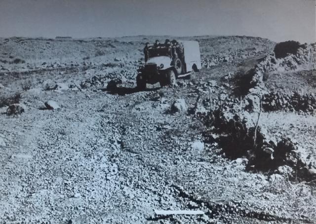 ינואר 1968: מתוחקרי גדוד 129 אי שם בדרך בה עשו במלחמת ששת הימים