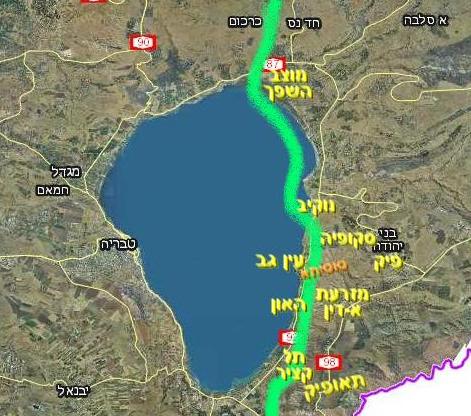 """הגבול הסורי של חטמ""""ר 2 עד מלחמת ששת הימים"""